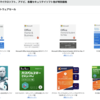 Amazon新生活セールでMicrosoft 365 PersonalやOffice 2019、アドビ製品などが特価となる特選タイムセール