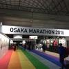 【レポ】大阪マラソン2018
