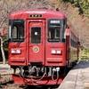 長良川鉄道の「観光列車 ながら」ビュープラン|ながてつの北端、北濃駅へ