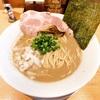 牡蠣煮干ラーメンが食べれる蒲田のオススメラーメン店【麺屋 まほろ芭】さん!