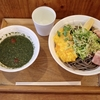 SOBA STAND そばうさ その三十七 (移転)