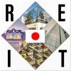 東証REIT指数よりも高利回りを目指したい!【1660 MAXIS高利回りJリート上場投信】の紹介!