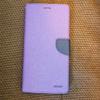 Zenfone3 Ultra 手帳型ケースとタブレットポーチ