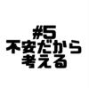 【Voicy文字起こし】「児玉健の遊び人トーク」#5質問コーナーその2|児玉と働きたい!遊びを仕事にする不安!
