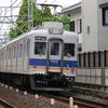 南海9000系(車両研究紹介・南海その4)