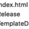 Unity で作成した WebGL アプリを無料で Web 上に公開する方法