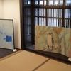 京都精華大学日本画三回生展示  あやとり展/〜29日(日)