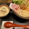 2020/09/12 坦々麺界へとつづく扉