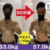 筋肉が大きい=筋力が強い訳ではない!?