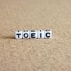 マイブーム_TOEIC