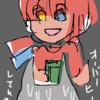 日本茶が好きですけど。