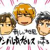 11・3ガンバレ☆プロレス新木場大会に新しい地図メンバーが来ましたマンガ。