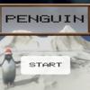 ペンギンが可愛かったのでペンギンのゲーム作りました。
