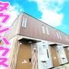 一人暮らし 1DK賃貸タウンハウスお部屋紹介コンフォレスト白壁
