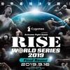 【試合結果】9月16日開催「RISEワールドシリーズ2019・ファイナルR」|試合後のマイクで那須川天心が武尊に対戦要求!