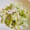 """【ベターホームの本】""""野菜料理(サブテキスト)""""〝セロリとささみのサラダ〟作ったよ。"""