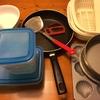 キッチン用品の断捨離1(結論とその背景)