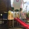 愛知県安城市にある堀内公園に行ってきました
