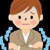 【アリシン】季節の変わり目にニンニクが効く!
