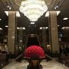 タイ王国ナショナルデー。帝国ホテルで豪華絢爛パーティー。