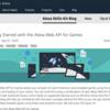 Alexa Web API for Gamesの公式サンプルを日本語化して試してみた