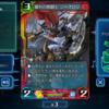【ウォーブレ】プロモカードを使ってみよう! 「審判の龍騎士 ジャオロン」編 【Card-guild】
