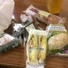 第三回「夢をかなえてゾウ!!」腹十二分に食す!