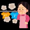 自宅でできる生乾き臭い対策!粉末の酸素系漂白剤が優秀!
