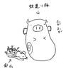 03:可愛すぎるカミさま達と高校生男子のホッコリ系漫画!