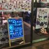 NewType新宿