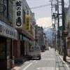富士山の見える町