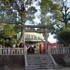 元日の吾嬬神社