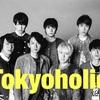 【ネタバレ注意】Tokyoholic歌詞