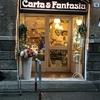 イタリア・ドイツの手芸店