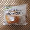 【ヤマザキ】大きなシュークリーム【レビュー】