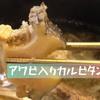 ソウル ちょっと贅沢なアワビ入りカルビタン♡美味しいのでおススメ!