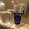 歯ブラシスタンド一体型のコップにしたら洗面所の小物がスッキリした