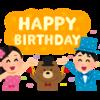 【8/4 日記】Happy Birthday‼︎