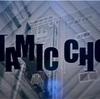 【DYNAMIC CHORD】ダイナミックコード 2話 感想