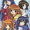Kanon(2006年京アニ版) ★★★★★★★★☆☆