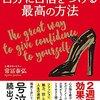 9/2 Kindle今日の日替りセール