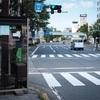 和歌山城周辺から適当に和歌山駅まで散策してみる  Vol.3