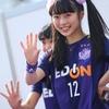 マジ?【 朗報 】 STU48のセンター候補 今村美月ちゃん 合格 ! 【 瀬戸内48 】
