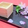 日本酒の選び方・その6