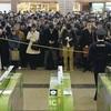 JR高崎線、始発から不通…混雑の駅で入場規制