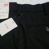 【ヘビロテ必至】ユニクロ感動パンツを公務員が3ヶ月着用した感想