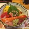 【金曜日のランチ】すし三崎丸の「海鮮丼」(津田沼パルコ店)