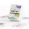 日々をアートで彩るカレンダー「#365ArtCalendar」に参加しています