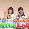 SKE48むすびのイチバン! さあキミも、アイドルたちとアーチェリータグで対決するかい?そんな回。。でも神回!