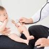 あっという間の1ヶ月!1ヶ月健診で育児の不安を解消しよう